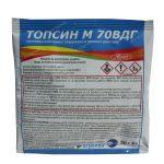 ТОПСИН М 70 ВДГ | 50 г