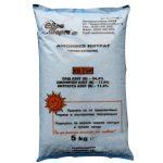 АМОНИЕВ НИТРАТ (АМОНИЕВА СЕЛИТРА) | 5 кг