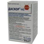 ДАСКОР 440 *(Прекратен продукт) | 20 мл