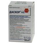 ДАСКОР 440 *(Прекратен продукт) | 50 мл