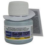 БИ-58 ТОП *(Прекратен продукт) | 50 мл