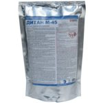ДИТАН М-45 | 1 кг