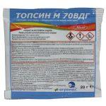 ТОПСИН М 70 ВДГ | 20 г