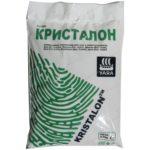 КРИСТАЛОН ЧЕРВЕН (12-12-36)   2 кг